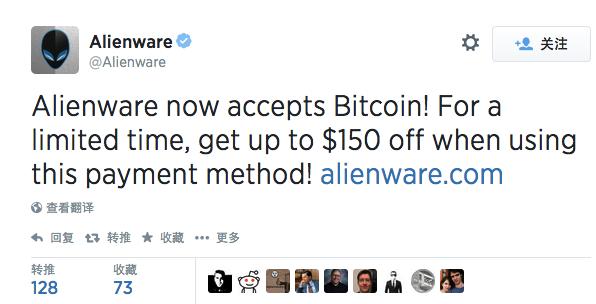 外星人接受比特币支付,购买还优惠150美元