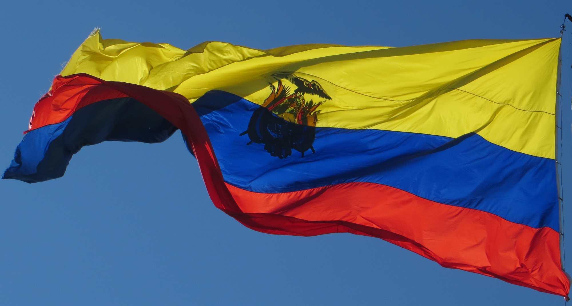 央行也玩山寨币?厄瓜多尔央行将于12月发行数字货币